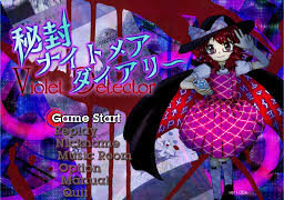 Touhou 16.5: Violet Detector Android APK & iOS Latest Version Free Download