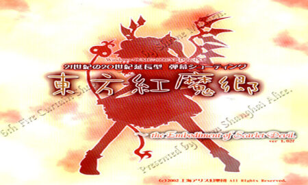 Touhou 6: Embodiment of Scarlet Devil iOS Latest Version Free Download